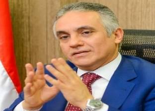 """إعلان نتائج أولى جولات انتخابات """"أشمون"""" غدا.. و""""الوطنية"""": لا تظلمات"""