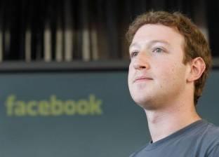 """بعد مطالبات باستقالته.. """"مارك"""": """"لن أتنازل عن إدارة فيسبوك"""""""