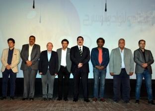 محافظ القليوبية يشهد افتتاح المهرجان الختامي لنوادي المسرح