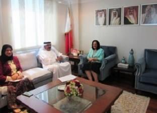 وزيرة الصحة البحرينية تبحث متطلبات واحتياجات أهالي الدائرة الثالثة بالجنوبية