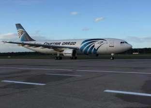 محكمة قبرصية تأمر بتسليم خاطف الطائرة المصرية للقاهرة