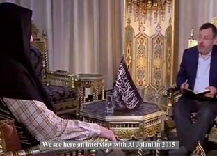 """""""جزيرة الإرهاب"""".. فيلم تسجيلي يكشف تحايل قطر على القوانين المصرية"""