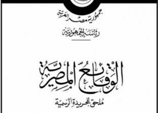 """4 وحدات مرور بـ""""المنيا"""" تفقد بصمة شعار الجمهورية الخاصة بها"""
