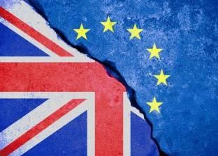 بريطانيا ترفض مشروع القانون حول بريكست دون اتفاق تجاري