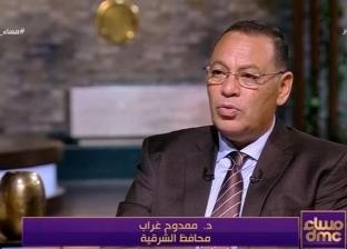 """محافظ الشرقية: تخصيص قطعتي أرض لإقامة محطتين رفع صرف صحي بـ""""الحسينية"""""""
