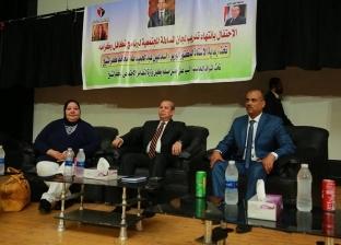 """مستشار وزير التضامن الاجتماعي: منح مساعدات """"تكافل وكرامة"""" مشروط"""