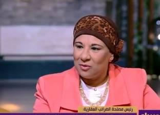 رئيس الضرائب العقارية تعتذر عن زحام مكتب القاهرة الجديدة