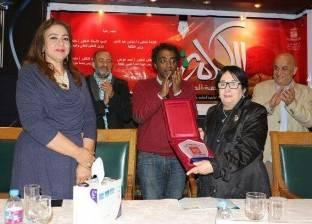 الفنانة سميرة عبدالعزيز تطالب الشباب بمقاطعة الأعمال الفنية السيئة