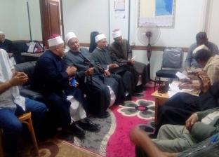 بالصور| المنظمة العالمية لخريجي الأزهر تعقد اجتماعا لمناقشة خطة رمضان