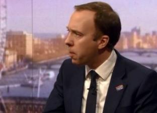 بريطانيا تهدد بحظر مواقع التواصل الاجتماعي بسبب الانتحار