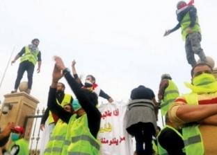 """من """"الشانزليزيه"""" لـ""""البصرة"""".. السترات الصفراء تظهر في احتجاجات بالعراق"""