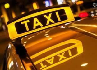 سيارة أجرة تصدم مارة في موسكو وتصيب ثمانية أشخاص بجروح