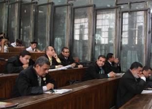 """بدء محاكمة 120 متهما في """"أحداث الذكرى الثالثة للثورة"""""""