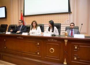 اجتماع برلماني طارئ مع وزيرة السياحة