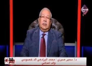 """سمير صبري: """"البرادعي والنشطاء خربوا البلد"""""""