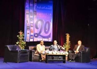 اليوم.. افتتاح مهرجان الإسماعيلية الدولي للفنون الشعبية
