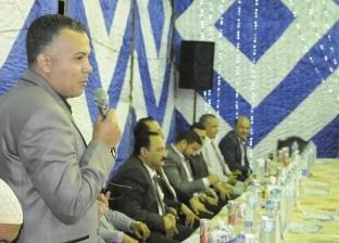 """اتجاه لتكتل شبابي لدعم مرشح ضد """"الخشن"""" في الانتخابات التكميلية بأشمون"""