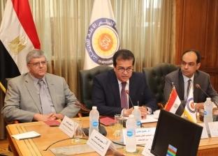 وزير التعليم العالي يرأس اجتماع رؤساء وامناء لجان القطاع