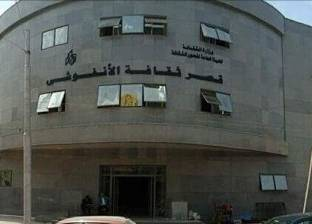 """غدا.. """"ثقافة الإسكندرية"""" يحتفل بعيد الأم بورش ومحاضرات وندوات"""