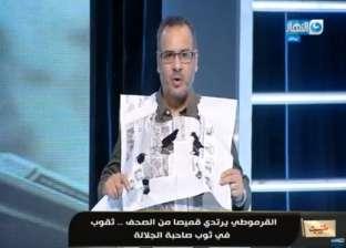 """القرموطي يرتدي """"جورنال مقطع"""" تضامنا مع الصحافة المصرية"""