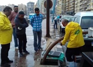 محافظ الإسكندرية يتابع موقف تصريف مياه الأمطار من الشوارع