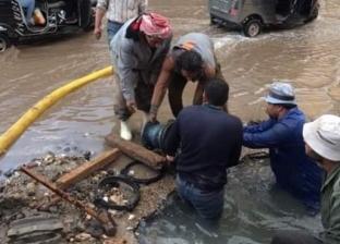 كسر ماسورة مياه يعطل حركة المرور بالغربية.. وفرق الصيانة تصلح العطل