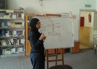 """مناقشة كتاب """"أساسيات التدريب الفعال"""" بـ""""ثقافة دمياط"""""""