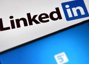3 خطوات لحماية خصوصية حسابك على موقع LinkedIn