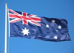 """""""رويترز"""": الحكومة الأسترالية تلقت هزيمة لم تحدث منذ 78 عاما"""