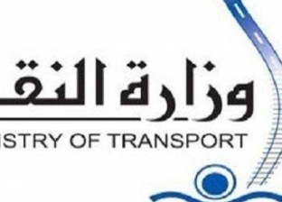 حسين الجزيري رئيسا لمجلس ادارة الهيئة المصرية لسلامة الملاحة البحرية