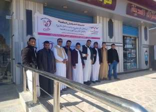 """154 مواطنا يستفيدون من قافلة طبية لـ""""المصريين الأحرار"""" في مطروح"""