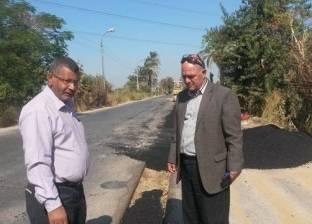 """""""المنيا"""": اجتماع لحل مشاكل الصرف والطرق في مركز مطاي"""