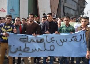 إستمرار تظاهرات طلاب جامعة المنصورة ضد قرار ترامب