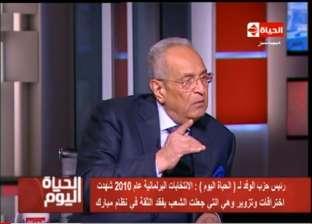 أبوشقة عن تعديل الدستور: ألزمنا أنفسنا بالشفافية الكاملة مع المواطنين