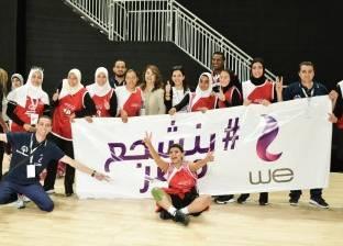 """""""المصرية للاتصالات"""" ترعى بعثة مصر في الأولمبياد الخاص بأبو ظبي"""