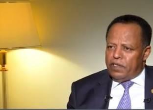 سفير إثيوبيا بالقاهرة: السيسي أعاد لمصر حضورها الإفريقي القوي