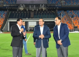 بالصور| السيسي يتفقد استاد القاهرة قبل انطلاق كأس الأمم الأفريقية