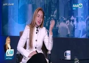 """ريهام سعيد للمحكمة: """"بقالي 15 سنة في الإعلام.. ووكيل النيابة شخط فيا"""""""