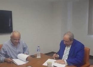 """اتفاق شراكة بين """"إسلسكا"""" و""""سامكريت مصر"""" لإنشاء مقر بمرتفعات الأهرام"""