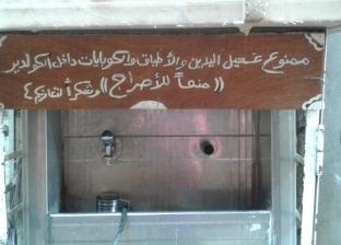 لافتة لتحذير أهالى الأزبكية: الكولدير للشرب مش لغسل الإيدين والأطباق