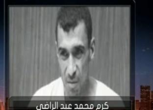 """محامي قاتل زوجته وأطفاله بـ""""الشروق"""": المتهم أٌعدم في قضية أخرى"""