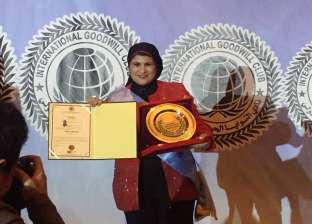 نادي النوايا الحسنة للأمم المتحدة يختار الإعلامية صباح الحكيم سفيرة عن مصر