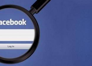 ايران تطالب مواقع التوصل الاجتماعي بتسليمها بيانات عن مواطنيها