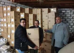 توزيع 25 ألف تابلت على الإدارات التعليمية في المنيا