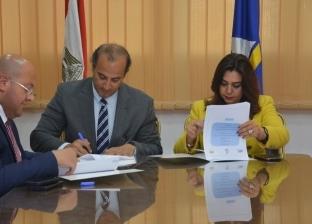"""""""تحيا مصر"""" يوقع بروتوكولا مع محافظة دمياط لإنشاء """"شارع 306"""""""