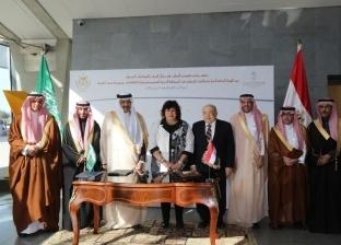 عبدالدايم توقع اتفاقية تعاون مع السعودية لدعم الحرف والصناعات اليدوية