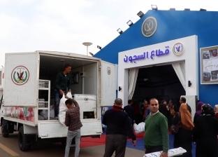 أقام قطاع السجون جناحا لبيع المنتجات بمعرض القاهرة الدولي في مدينة نصر