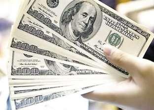 الدولار يفقد قرشا في بداية التعاملات.. و16.33 جنيه أقل سعر بيع