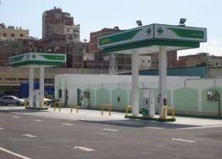 بعد تحريك أسعار البنزين.. اعرف هتوفر كام لو حولت سيارتك للغاز؟