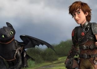"""في أسبوعه الثالث.. """"How to Train Your Dragon"""" يحقق 446 مليون دولار"""